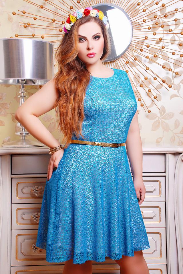 Платье для молодых женщин