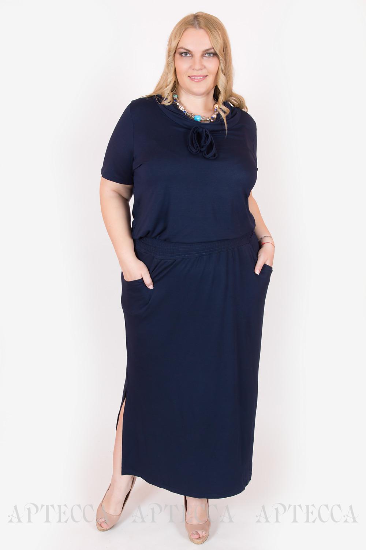 Unigma Одежда Больших Размеров С Доставкой