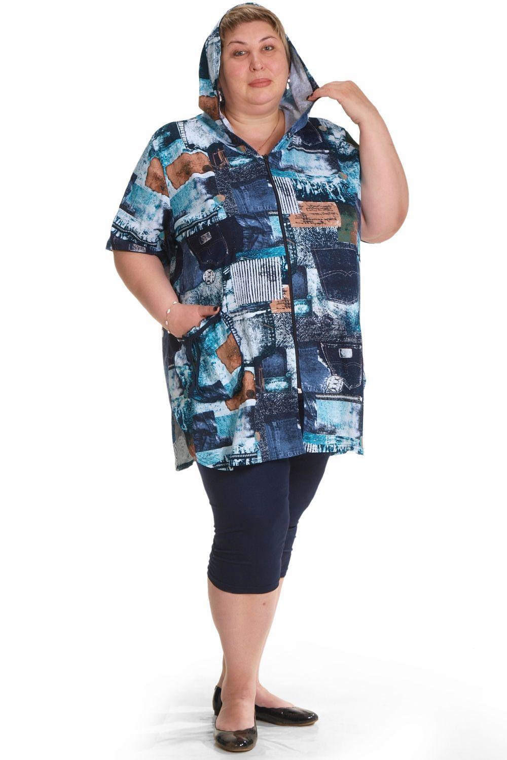 Женская Одежда Больших Размеров Трикотаж С Доставкой