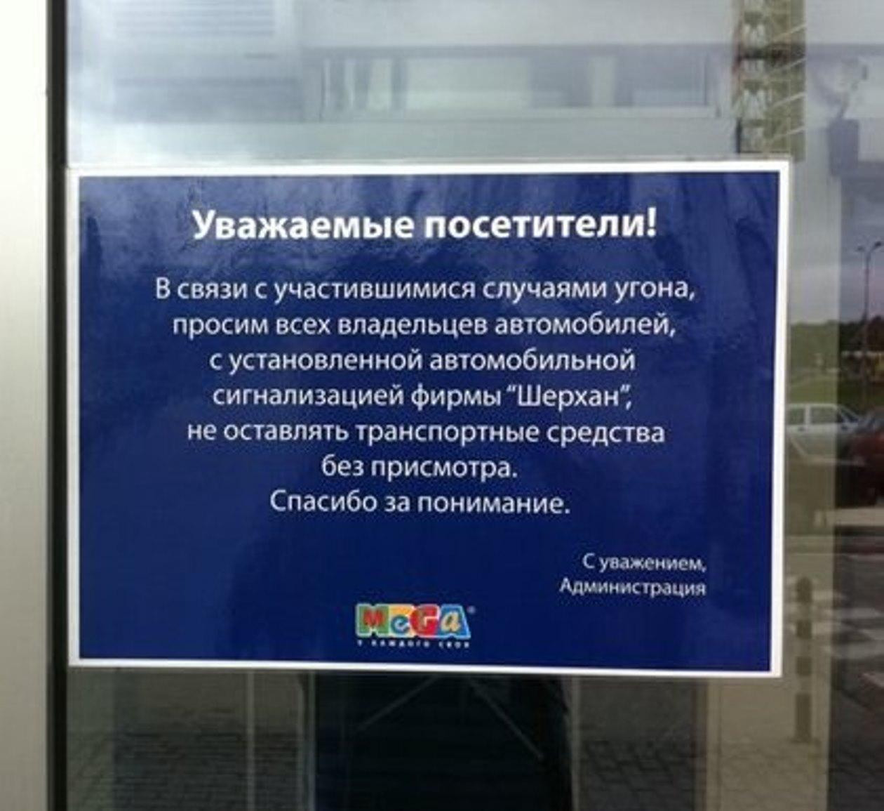 http://cstor.nn2.ru/userfiles/data/ufiles/2016-05/8a/11/4f/573c449917560_mega.jpg