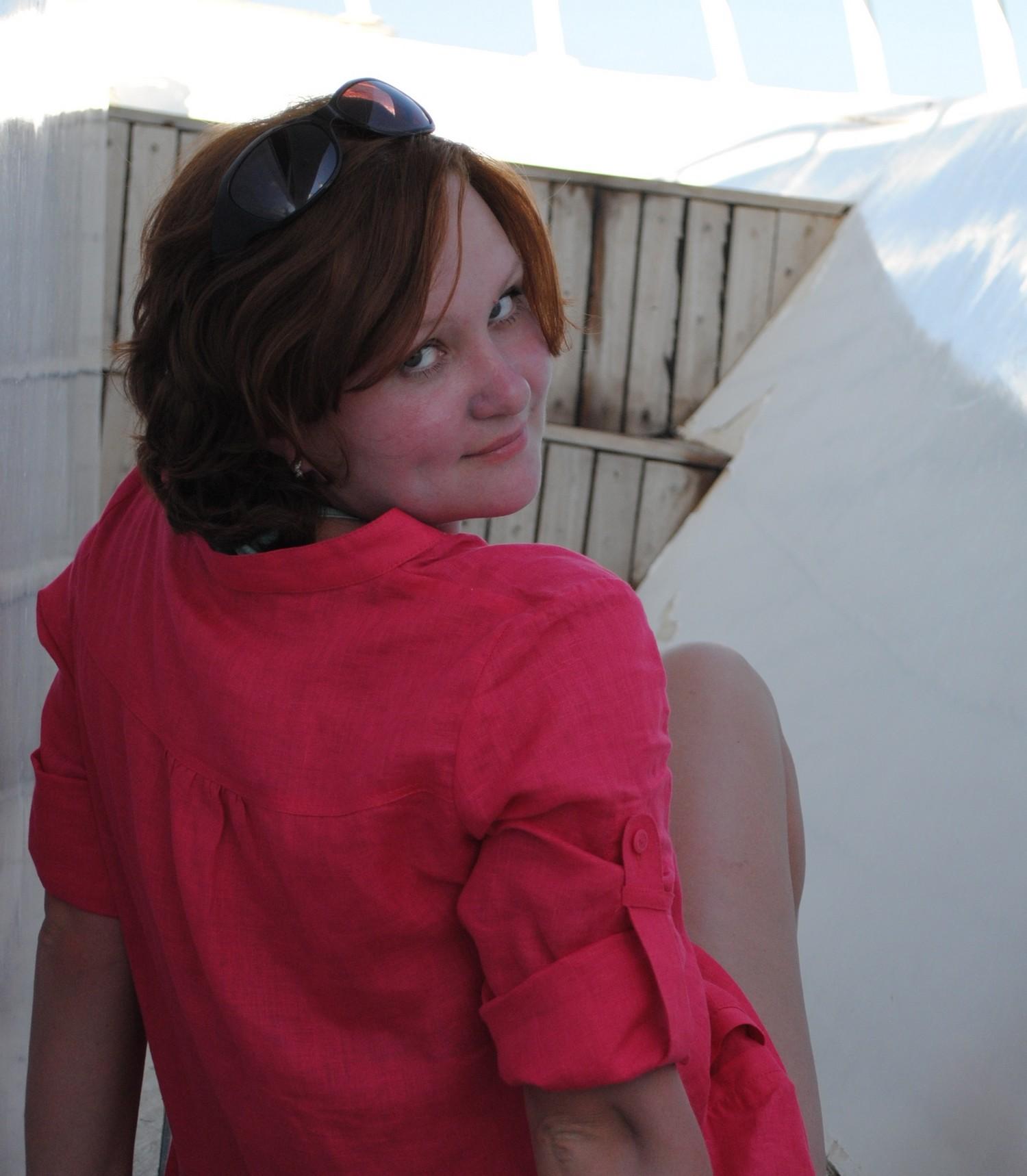 Таню осташ с новозаводской трахал фото днепропетровск 14 фотография