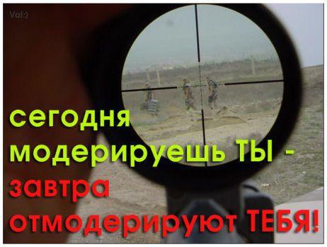 Украине нужно больше дискутировать с Западом в отношении Минска и убеждать в своей правоте, - Тымчук после встречи с Райхелем - Цензор.НЕТ 8232