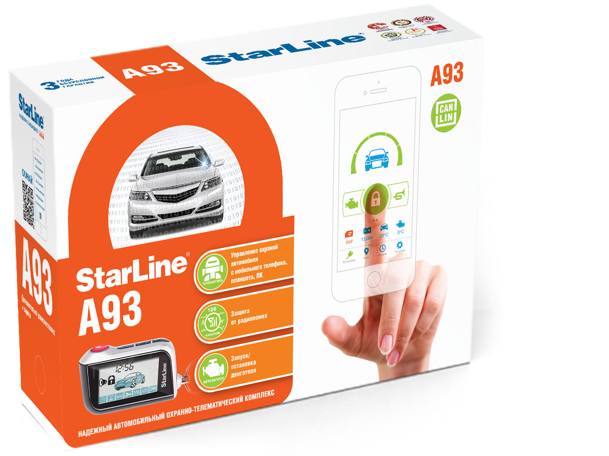 Функции Starline a93 dialog Can+Lin