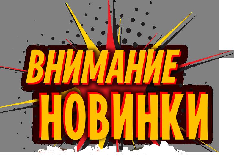 https://cstor.nn2.ru/blog/data/blog/2016-06/842808_1466148982.png