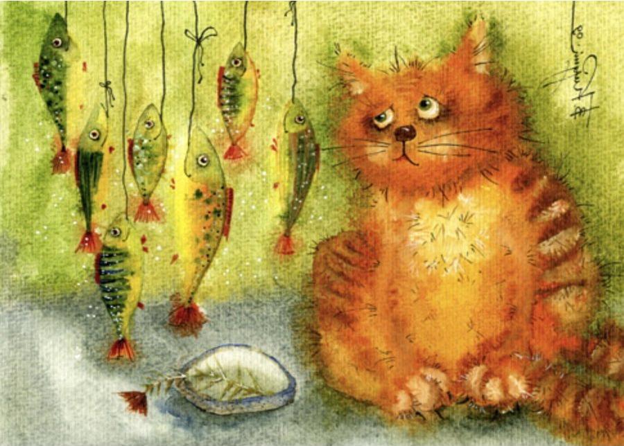 Открытка с днем рождения кот и рыба