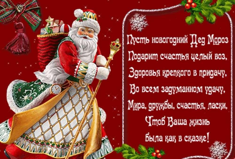 Утро добрым, красивые открытки с поздравлением с новым годом