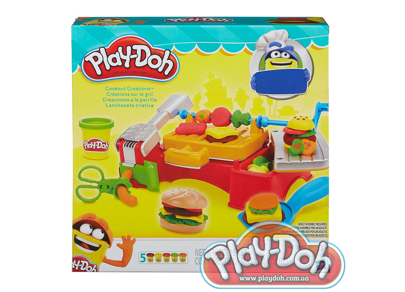 spot play doh cookout creation - 1000×1000