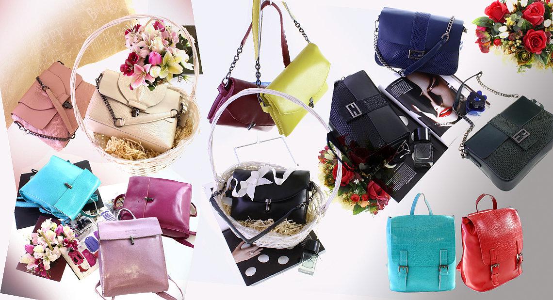картинка сумки рюкзаки кошельки блюдце