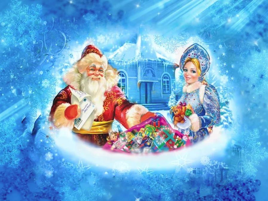 Новогодние картинки дед мороз и снегурочка, картинки про