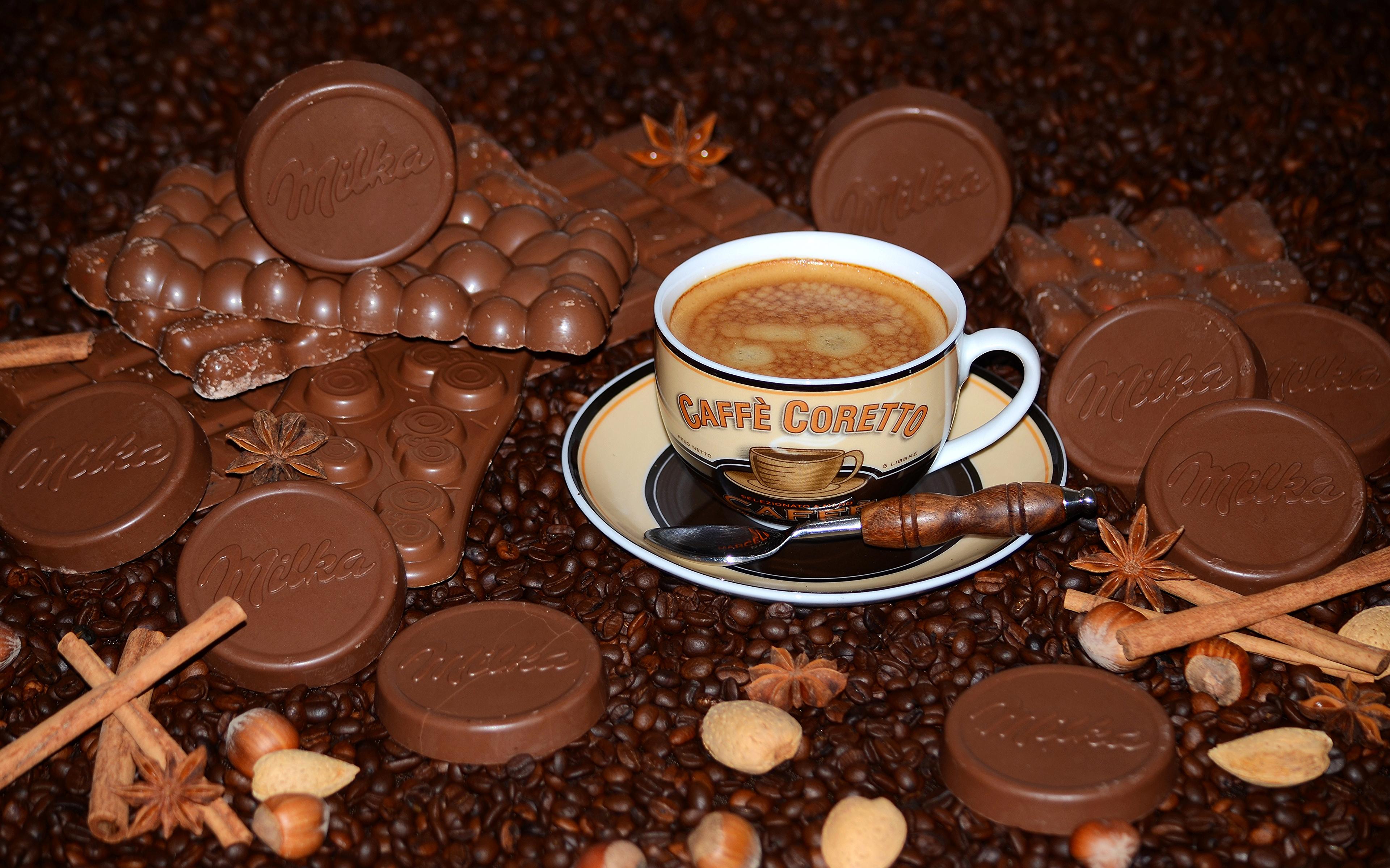 Картинки с конфетами и шоколадом с добрым утром