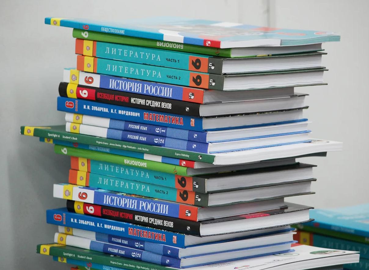 Много учебников картинки