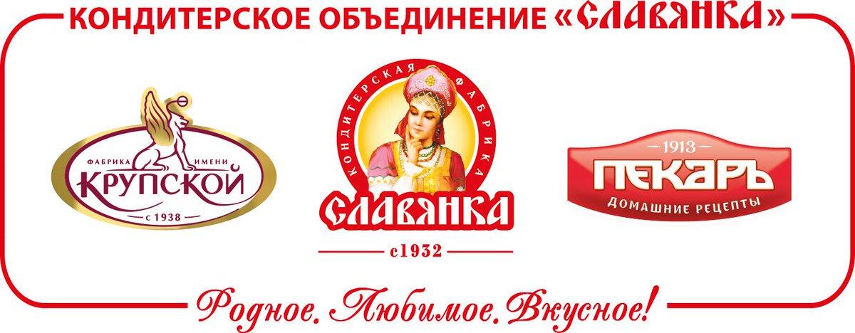 Официальный сайт компании славянка создание и поддержка сайтов недорого