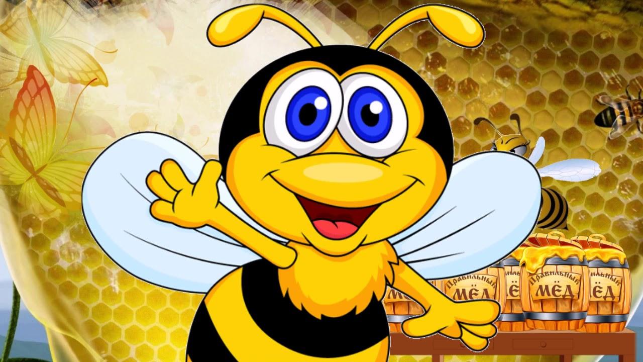Картинках, прикольные картинки про пчелку майю