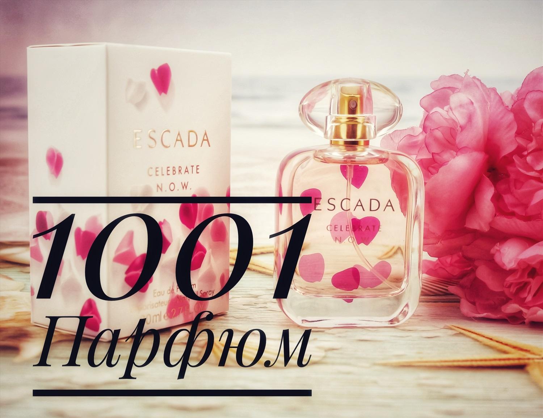 1001 косметика и парфюм купить в новосибирске