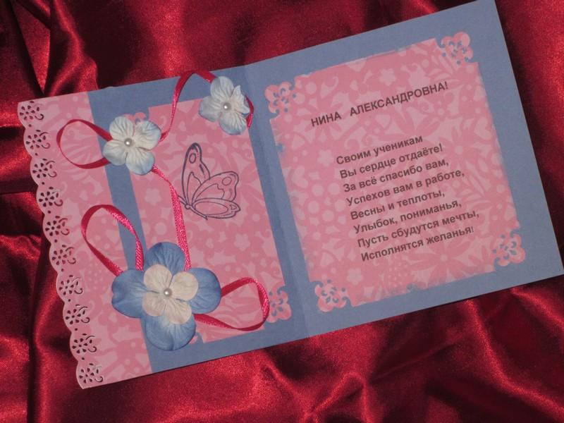 Как можно подписать открытку маме от дочери