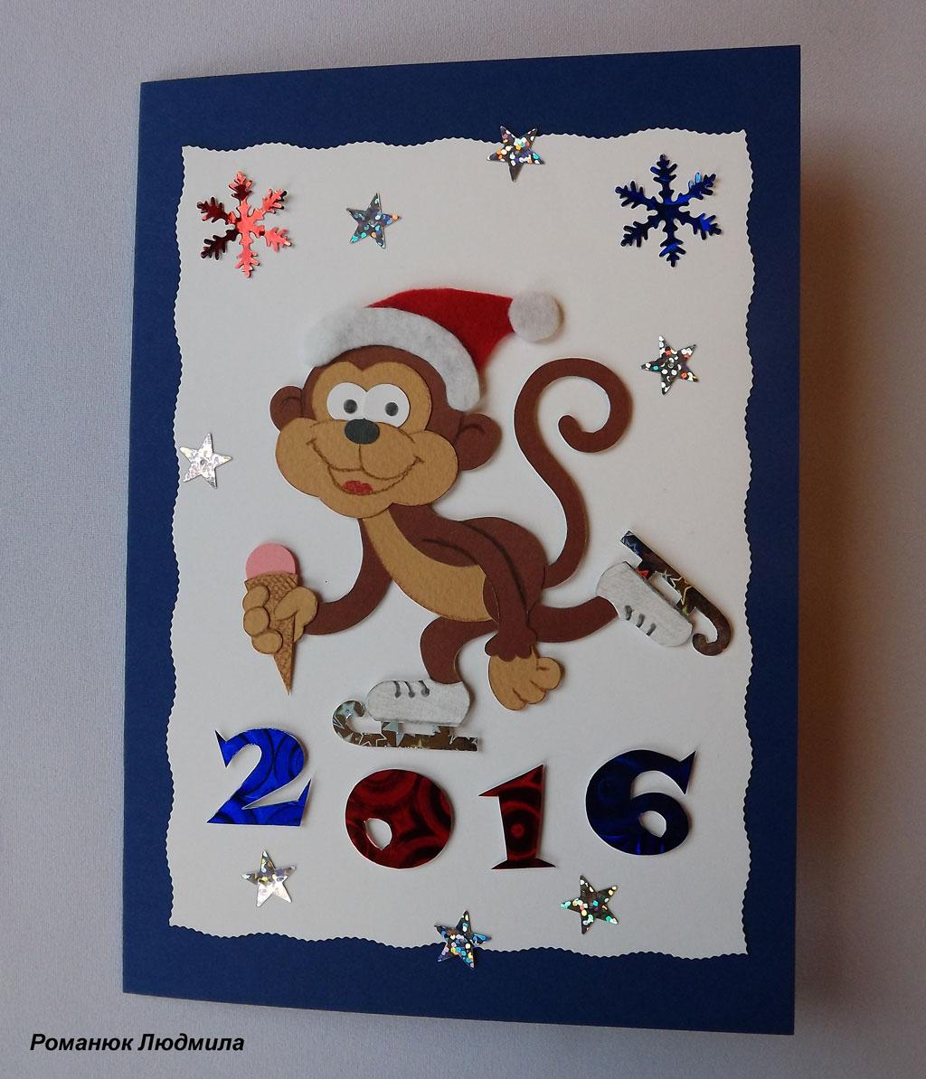 Поздравительные, открытка с тремя обезьянами