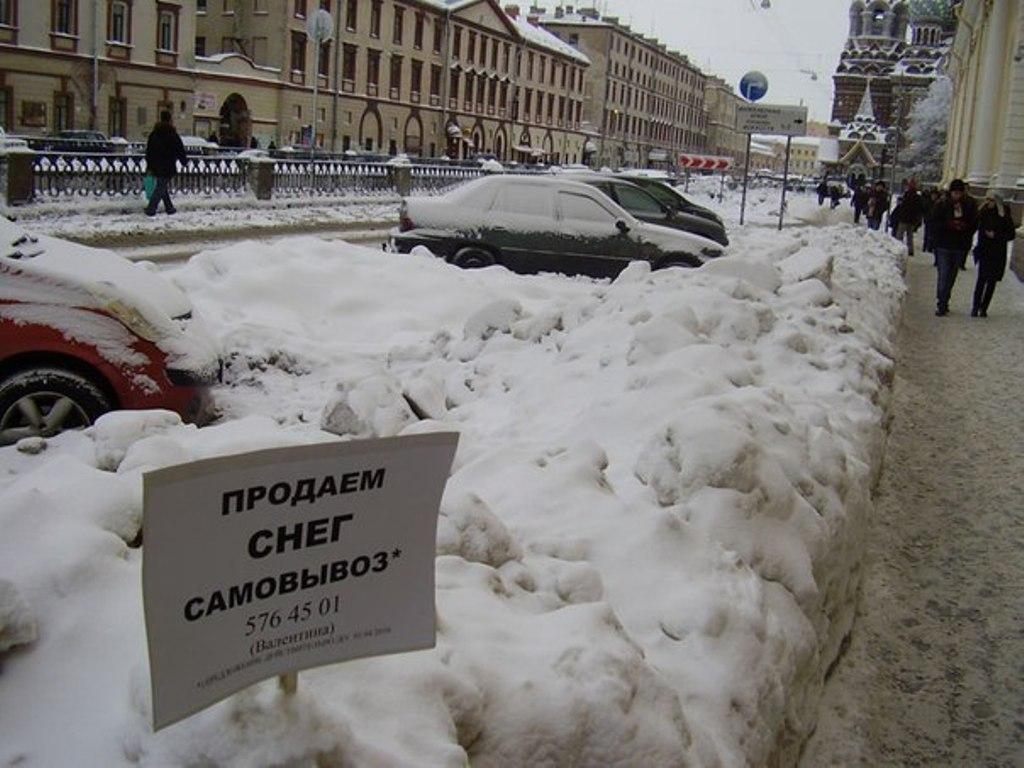 Уборка снега юмор картинки