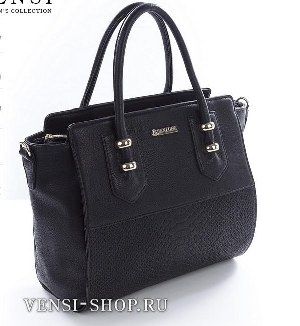 d311ace9c032 Отзывы по закупке. Стильные сумки Vеnsi - удобный сайт, крупные фото с  размерами! Кожа искусственная и натуральная! Рюкзаки, кошельки, палантины!