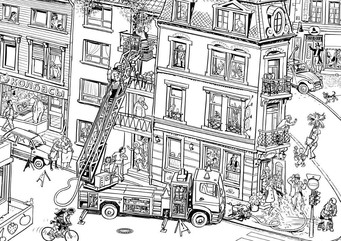 Картинки дома города раскраска