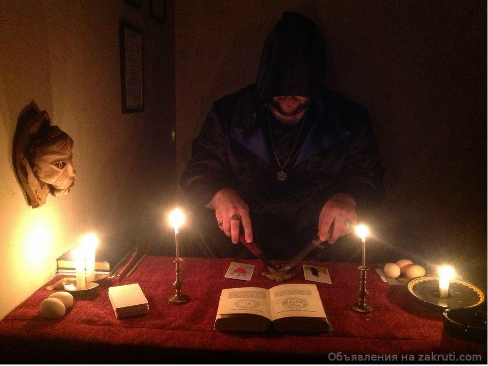 ритуал на врага через карты по фото каталог красивых деревянных