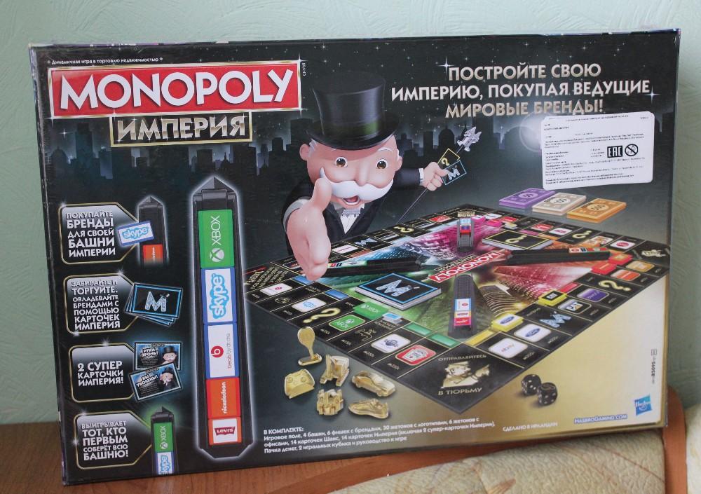 часто картинки монополии империя вообще такая
