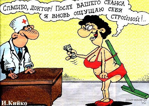 Анекдоты про медиков в картинках смешные