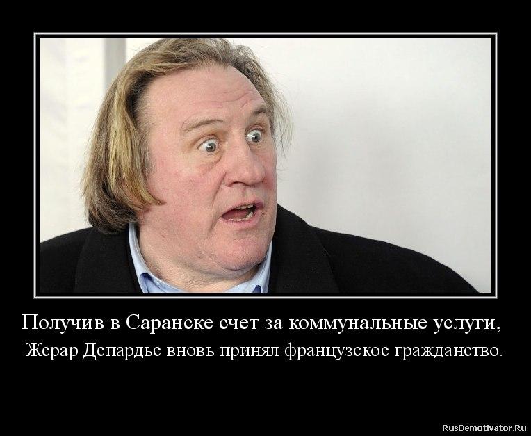 Смешные картинки мордовия