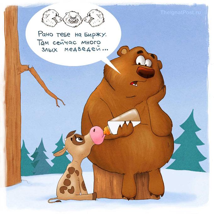 Прикольные рисунки медведь