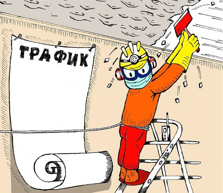Стишок пожелание про ремонт