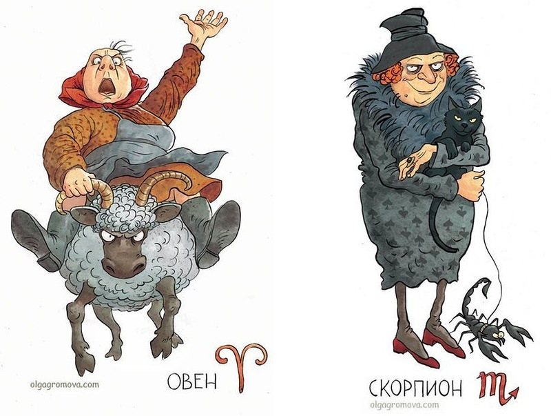 Знаки зодиака в старости в картинках с текстом