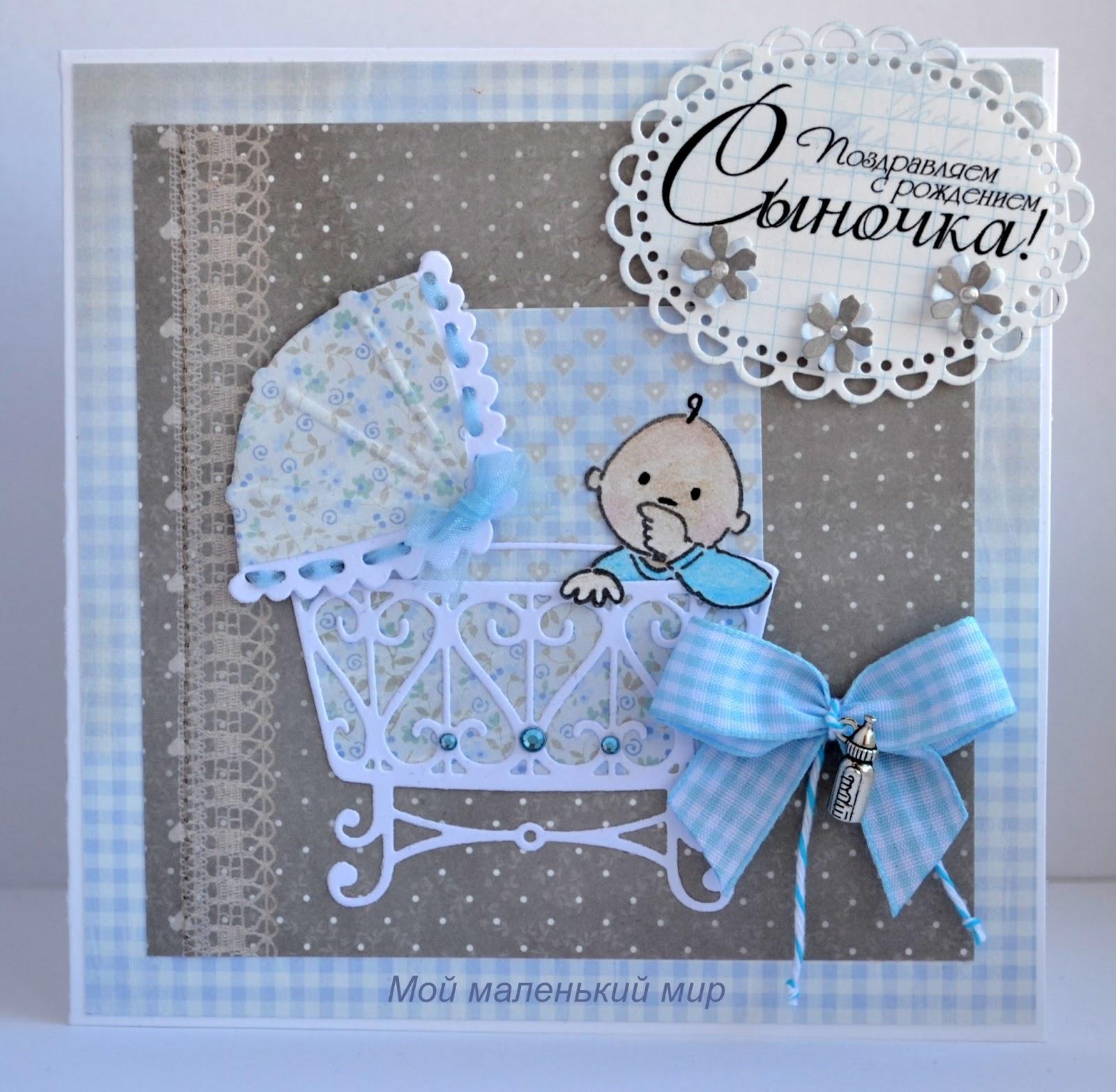 Поздравительная открытка с рождением внучки своими руками