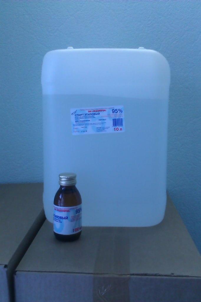 Медхимпром спирт питьевой где купить питьевой чистый спирт в мариуполе