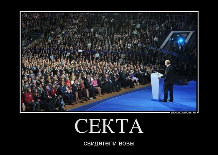 Пушкина когда, сектант прикольные картинки