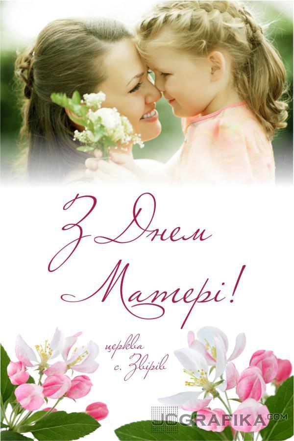 День матери нежные картинки, цветы жизни