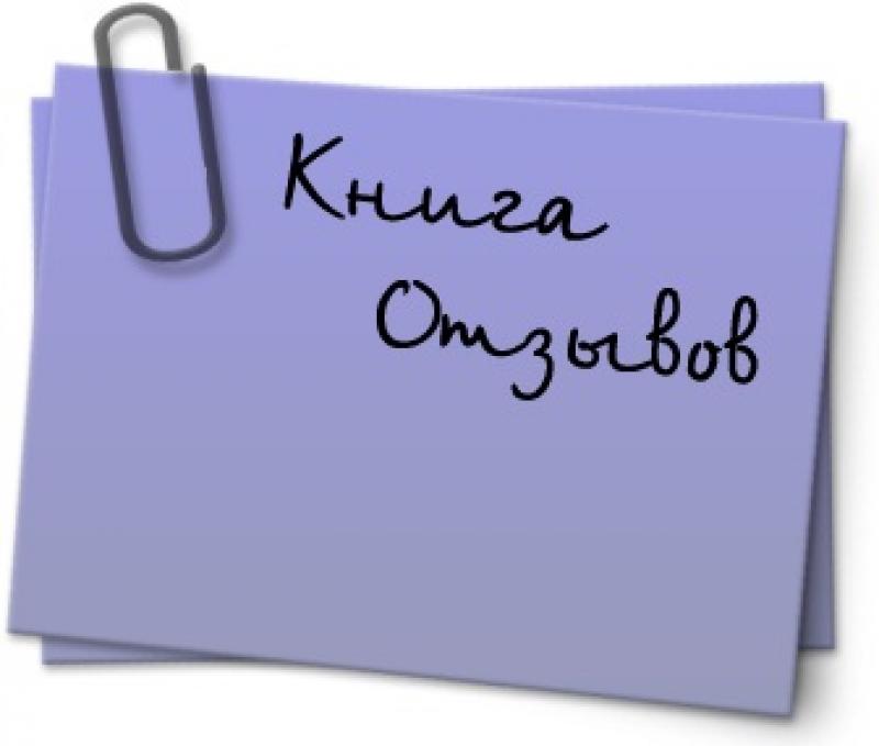 Письмо с поздравлением отправил