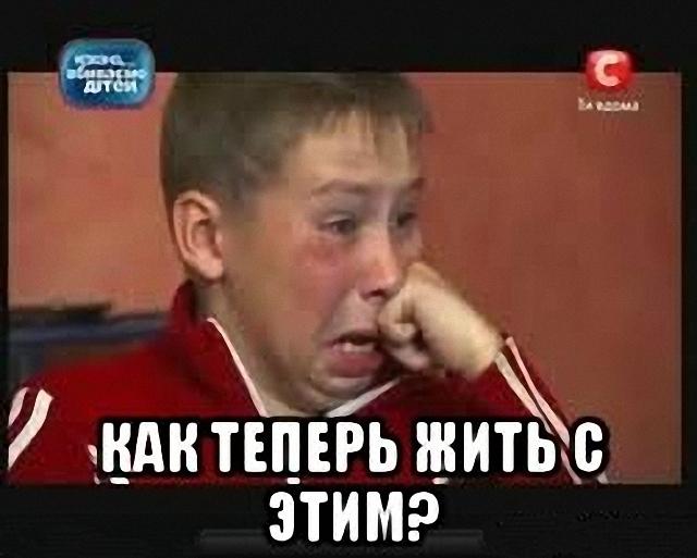 poydu-na-parashu-nazovus-tetey-nashey-oy-ne-ne-hochu-podarok-devushke-kuni-ot-parnya-foto