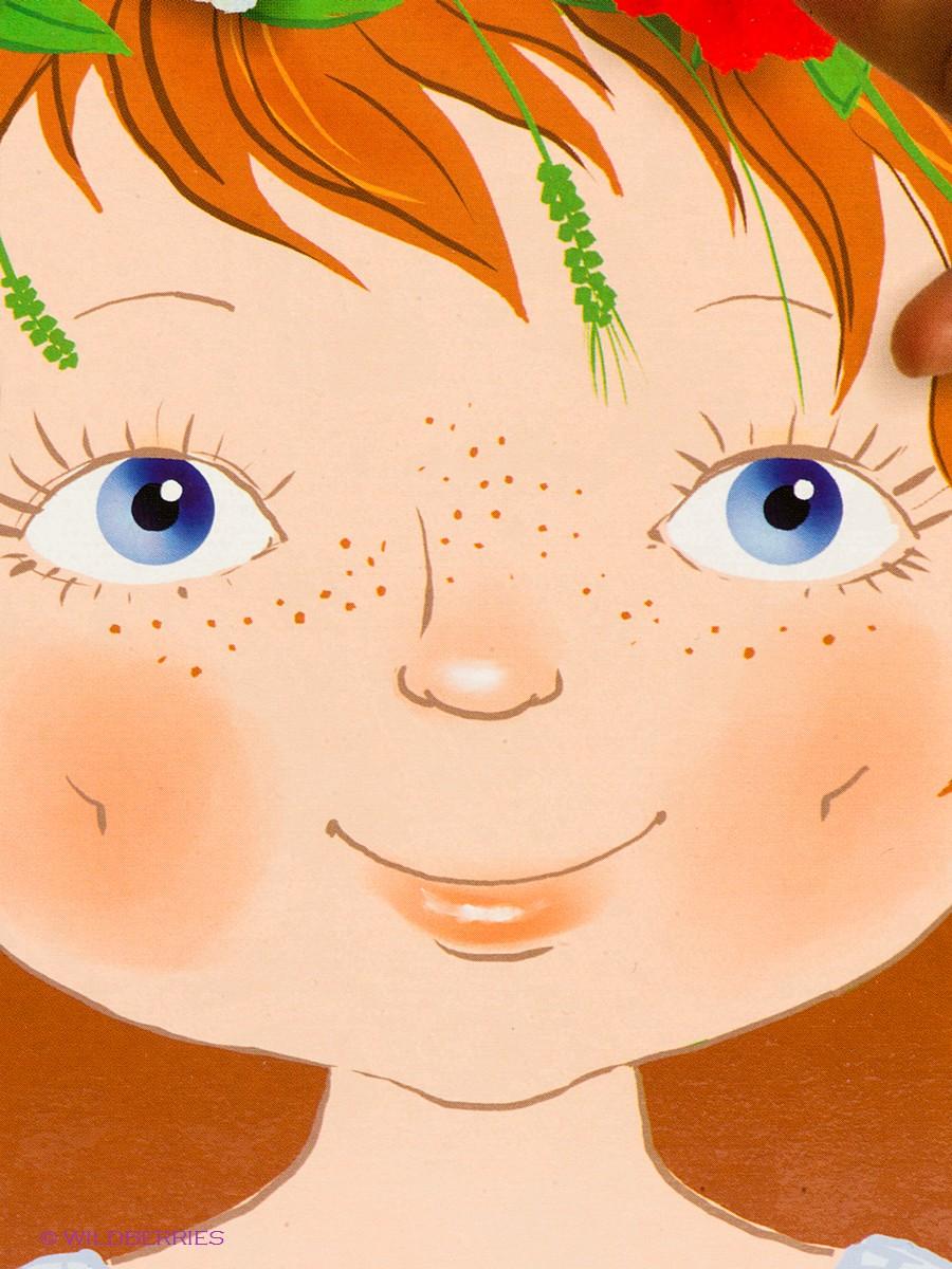 Лицо для детей картинка