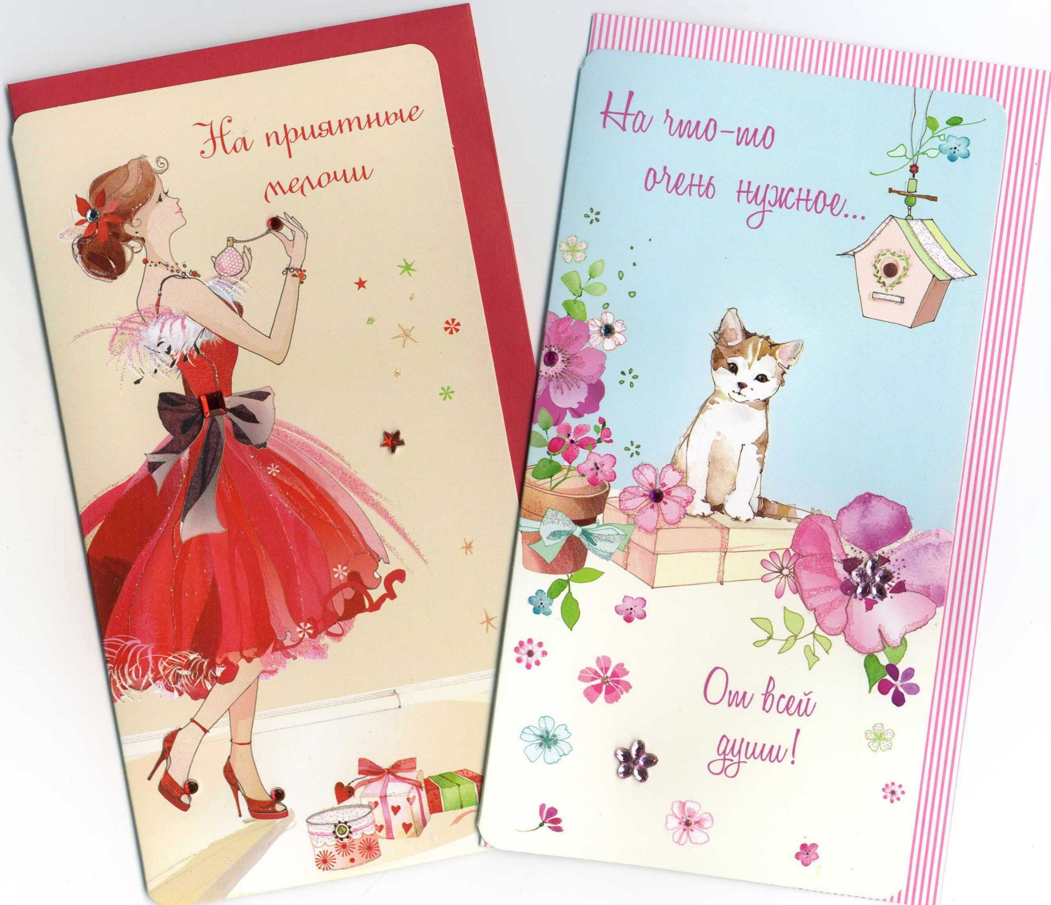 рецепт открытки картолина коллекции погода