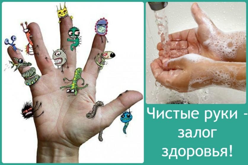 покупать чистые руки в картинках камень красиво