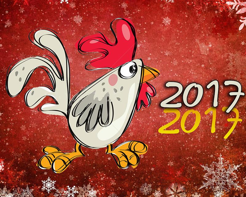 Картинки и поздравления к новому 2017 году, рисовать открытки марта