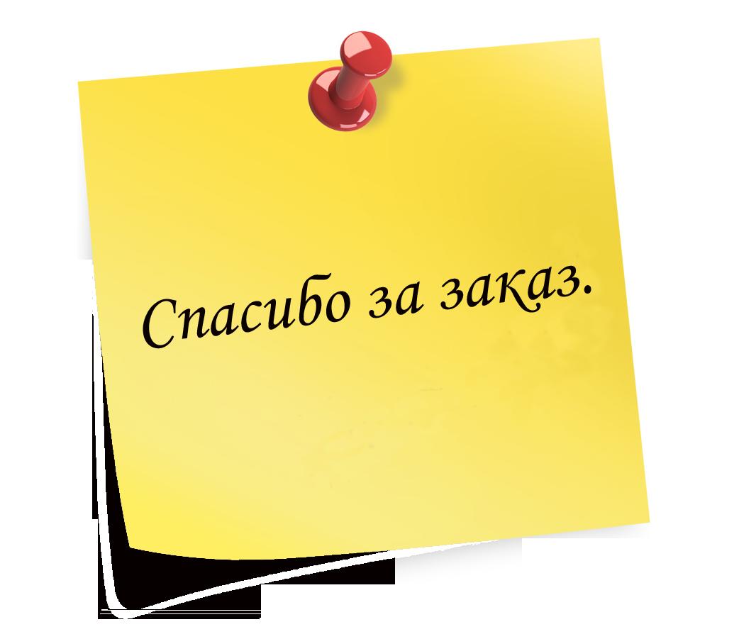 Надписями, фотоотчет надпись картинка