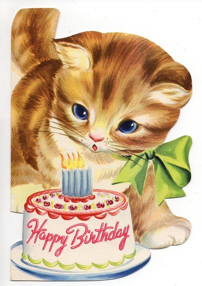 Открытки с днем рождения и кошками