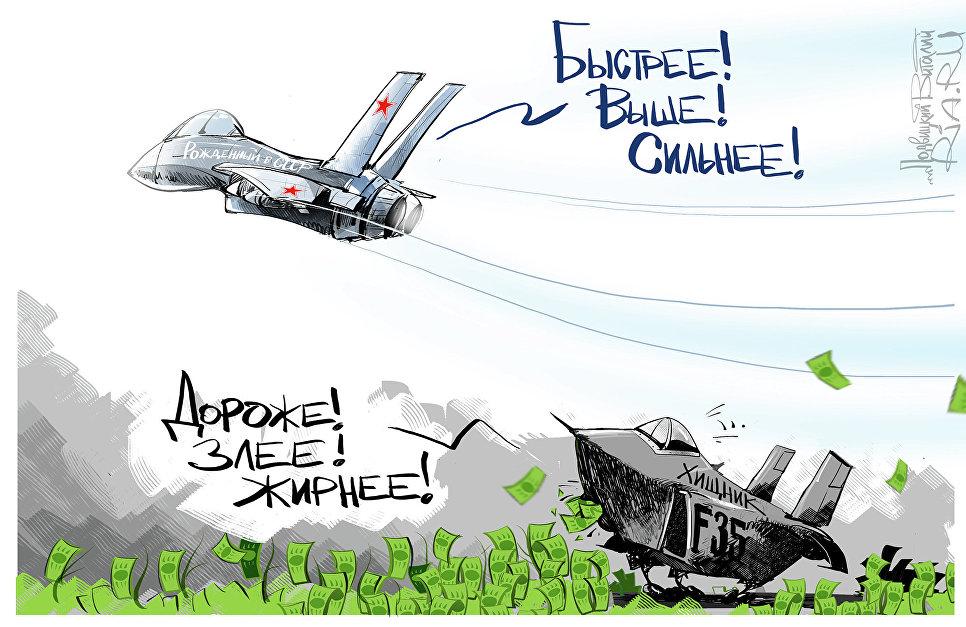 """К бою не готов. NI назвал истребитель F-35 """"национальной катастрофой"""""""