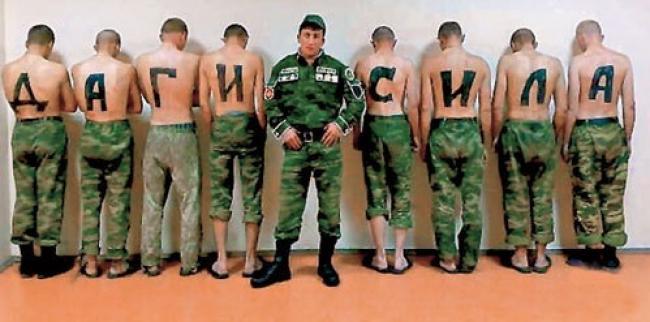 границ красоты черных пиздят в армии мужчины одеты