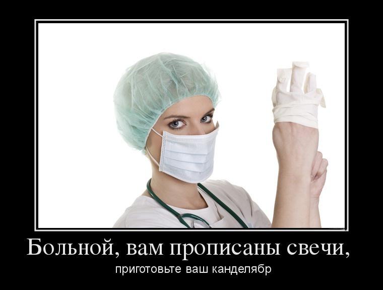 Картинки про медсестру и больного, свадьбу