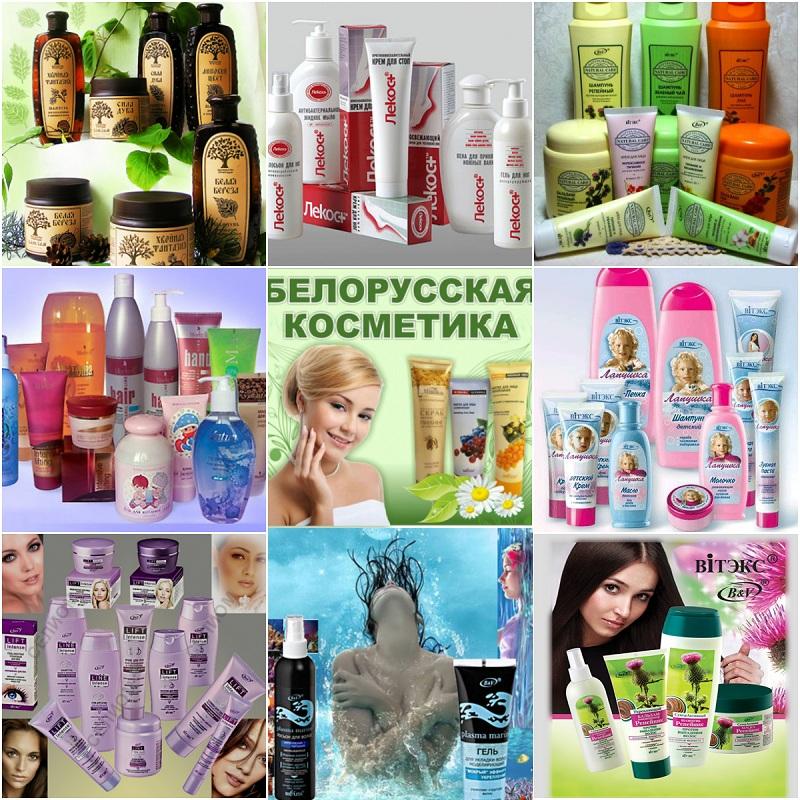 Белорусская косметика купить не интернет магазин avon каталог 17