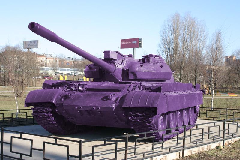 танк розовый фото моана есть солнечный