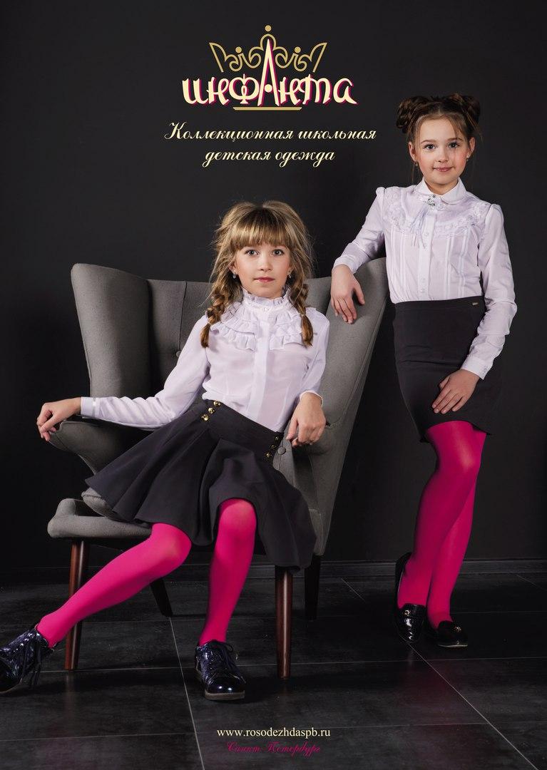 Компания дети официальный сайт комфорт управляющая компания официальный сайт алексеевская роща