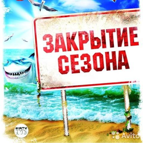 41f79faf2 new! - Новые закупки на форуме Покупаем Вместе! Октябрь*2017