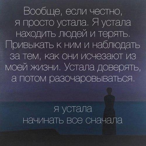 дисфункция достало если честно картинки ростовской